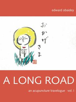 alongroad1.png