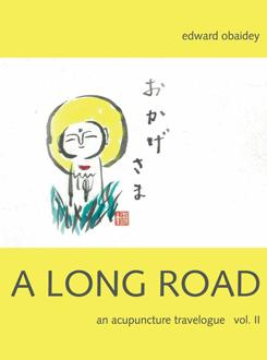 alongroad2.png