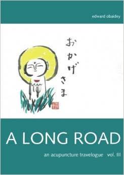 alongroad3.png